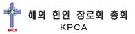 KPCA2.jpg